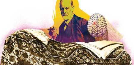 A teoria psicanalítica de Freud