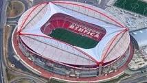Novo Estádio da Luz