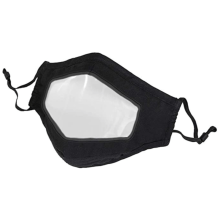 the lip reading mask uk on a white background