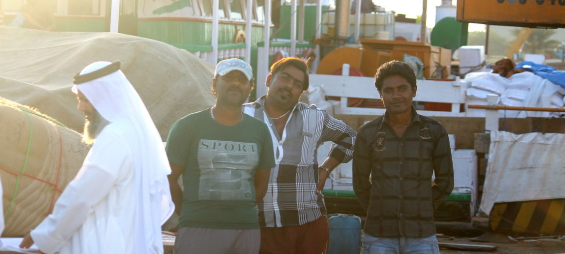 The People on the boat