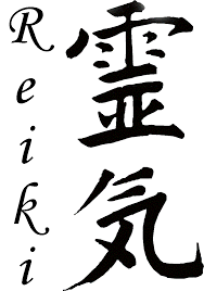Reiki Symbol & Words