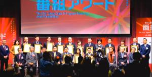 BTV at 41st Japan Cable TV Program Grand Prix award