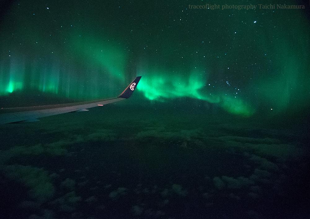 Flight to the Light