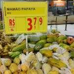 mamao et papayes