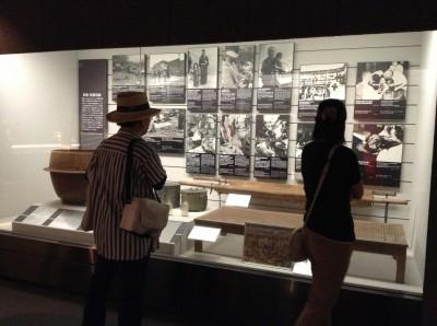Nagasaki Atomic Bomb Museum @ Trachoo.com
