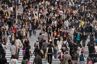 japanese-people