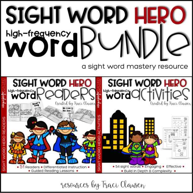 sight word bundle cover