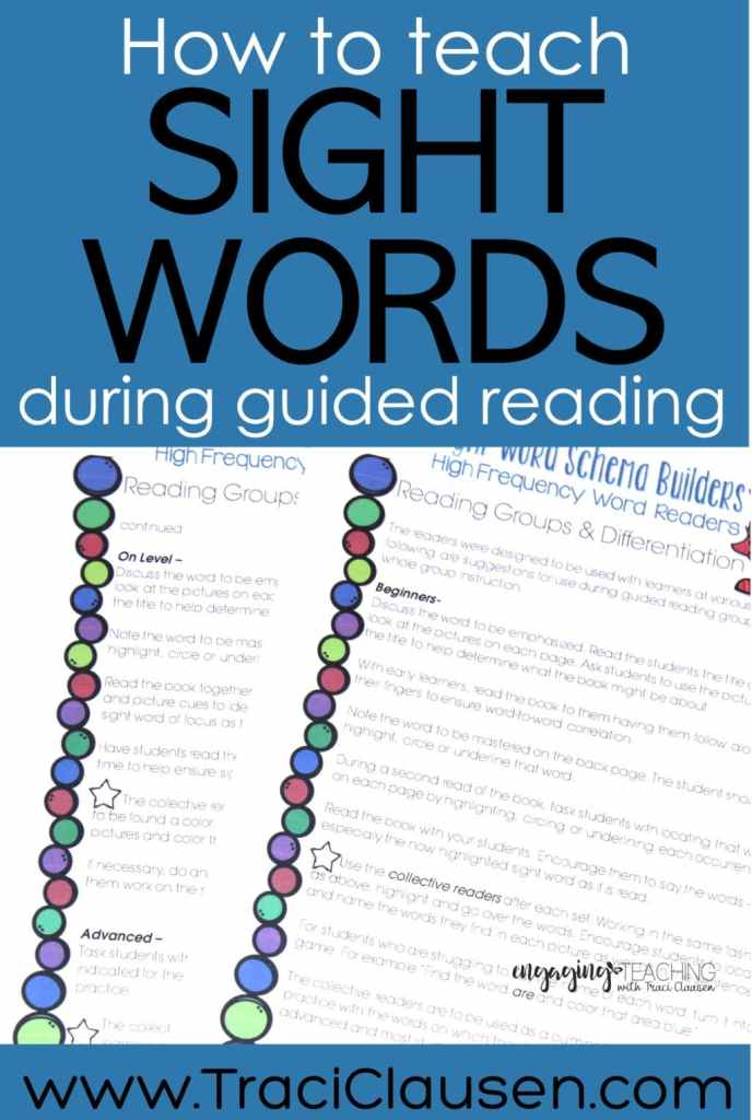 Sight Word Hero guided reading sheets
