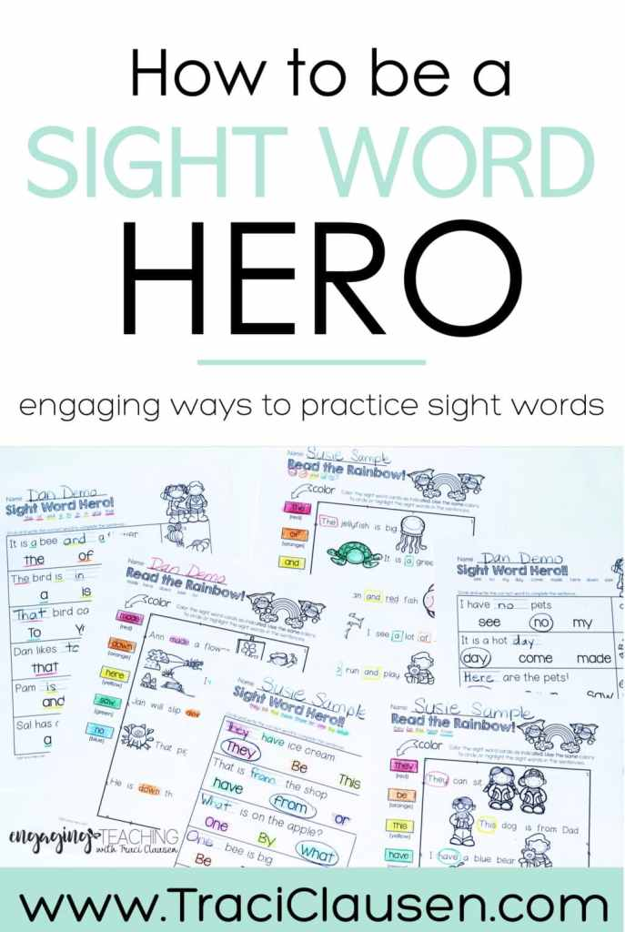 Sight Word Hero Sheet