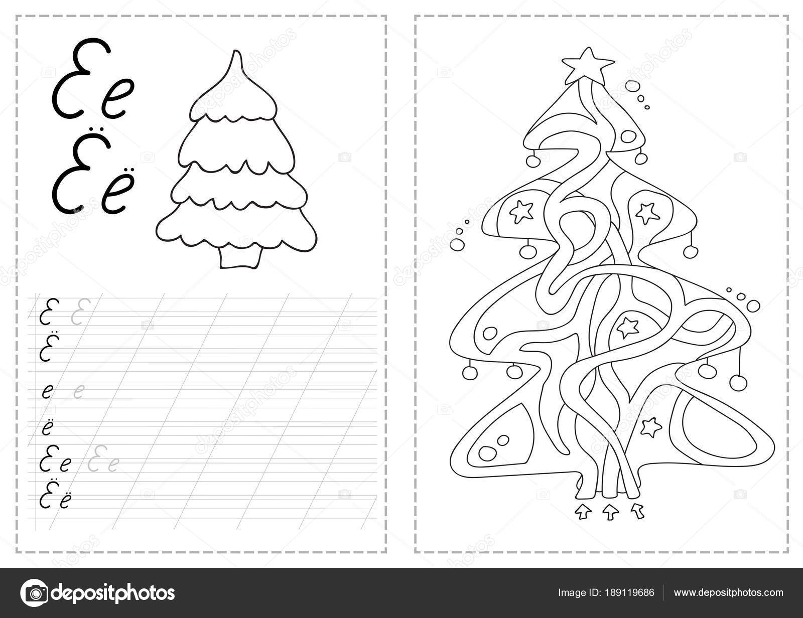 Christmas Tracing Letters