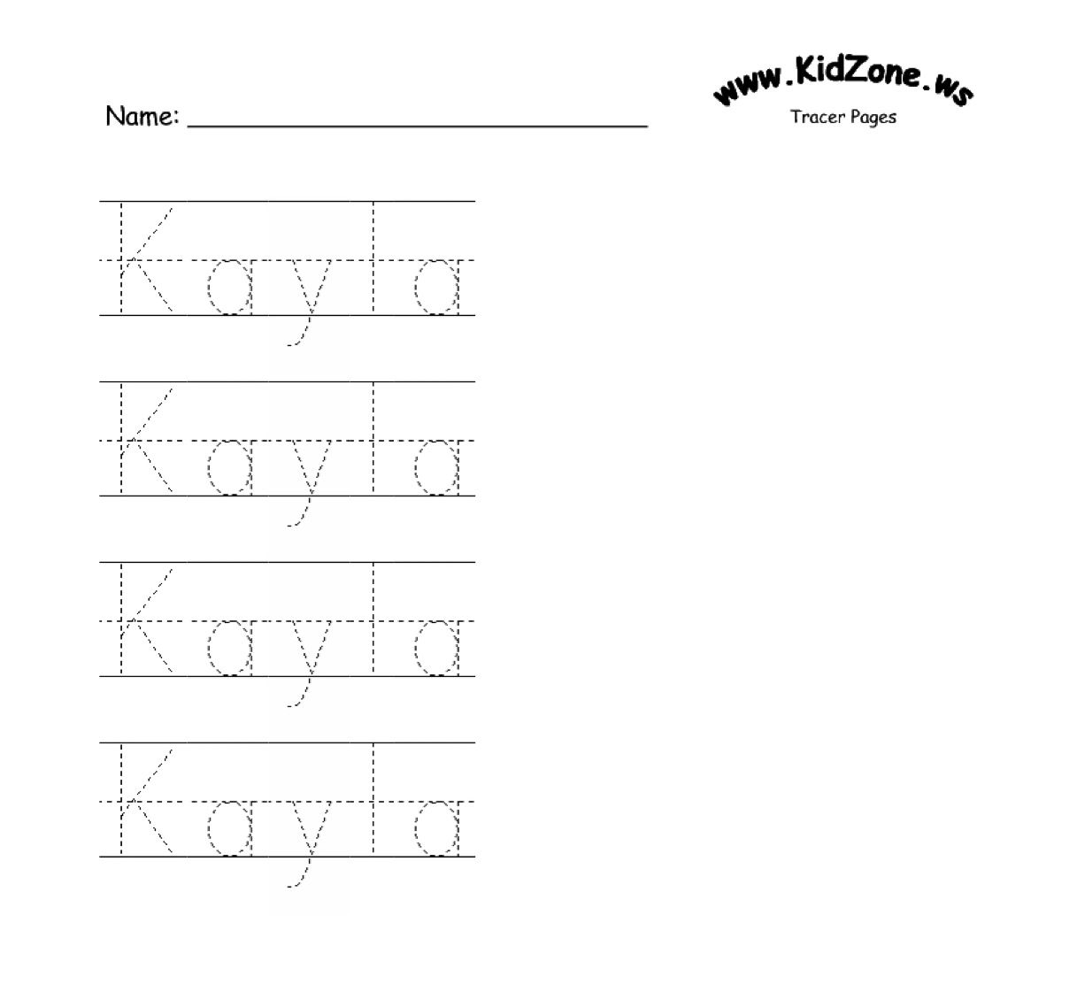 Letter Tracing Worksheets Custom
