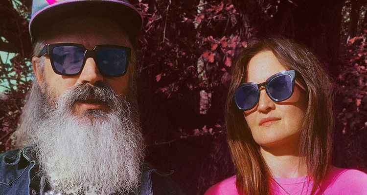 Moon Duo Stars Are The Light