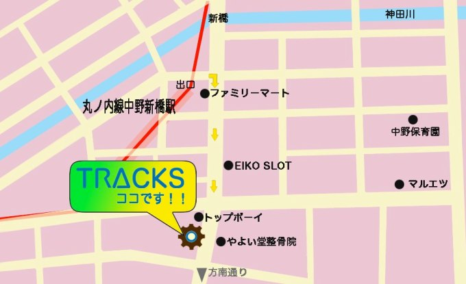 tracks 地図 中野 自転車