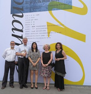 Resonance Exhibition Participants