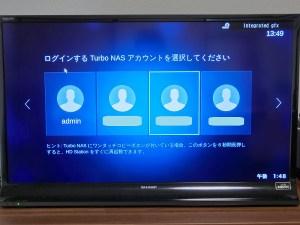 hdstationのユーザー選択画面