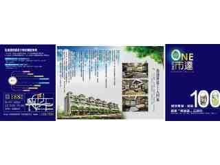 【房地產平面設計】聖湖企業社-新竹房地產廣告-1111商搜網