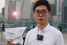 Hong Kong Protest Leader Hopes to Incite Run on Chinese Banks - Bitcoin News