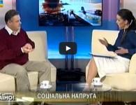 """""""Доброго ранку, Україно!"""" - Олег Верник"""