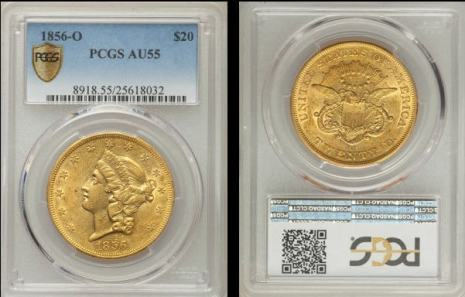 1856-O Liberty Double Eagle, AU55