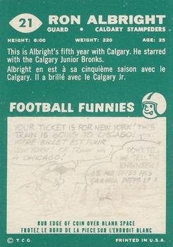 Calgary Stampeders Gallery The Trading Card Database