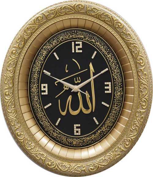 Gold - Black Wall Clock Allah Name And Ayatul Kursi