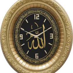 Gold - Black Wall Clock Allah Name And Ayatul Kursi
