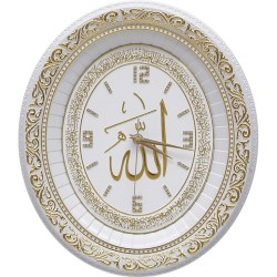 White Color Arabic Allah Name Wall Clock