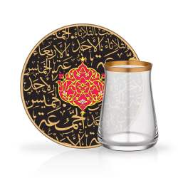 12 Pcs Destan Luxury Tea Glass Set