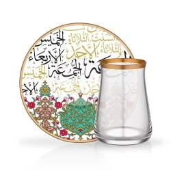 12 Pcs Piraye Luxury Tea Glass Set