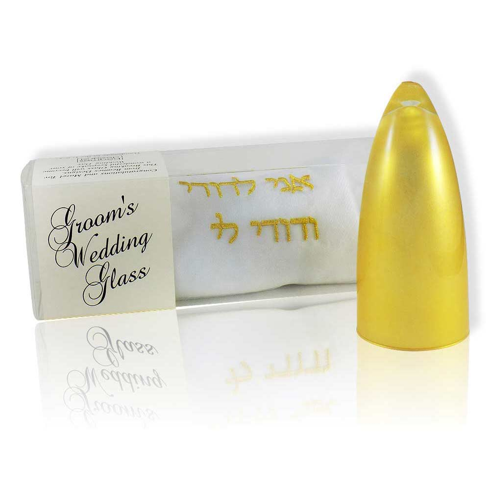 Jewish Wedding Gift, Wedding Glass And Embroidered Pouch