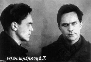 Varlam_Shalamov-NKVD