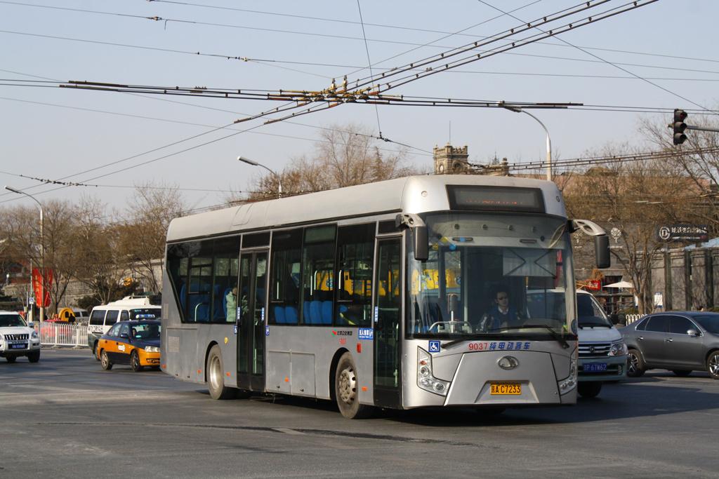 pierdere în greutate autobuz)