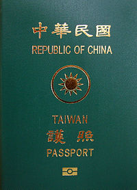 200px-Taiwan_ROC_Passport