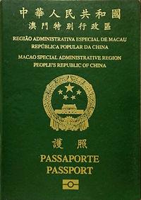 Macau_Biom_Passport