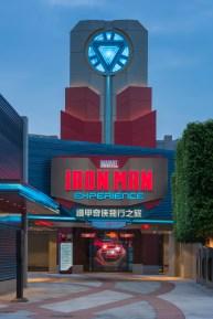 Hong Kong Disneyland_Iron Man Experience(1)