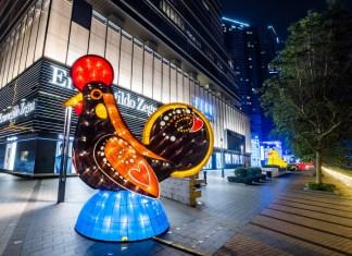第五屆 澳門國際花燈節