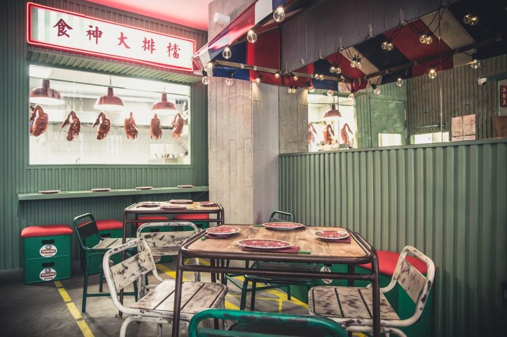 Restaurante Hong Kong 70,