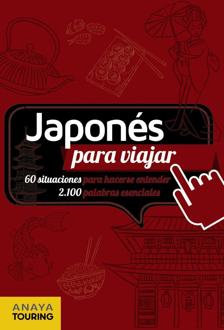Guía turística de Japón en español