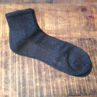 Chaussettes running Bepure