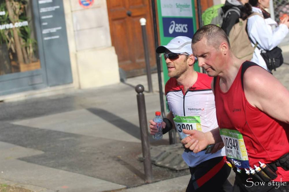 Marathon de Paris: KM23