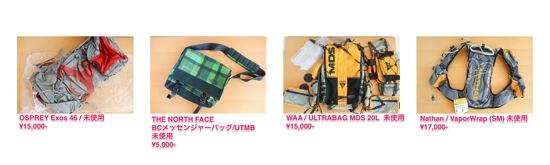GearLoop201401 DC 2 3