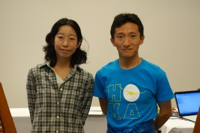 Tarawera Ultramarathonの会場での原良和さん・朋子さんご夫妻。Photo courtesy of Yoshikazu Hara