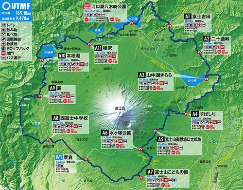 Utmf map l