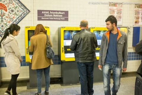Istanbul Transportation Metro