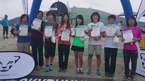 Podium women 2015 Biwako Skyrace