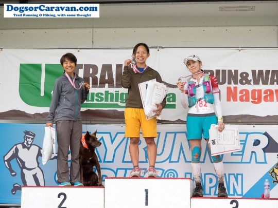 Podium women 2015 Utsukushi80k