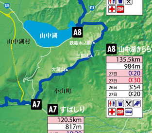 UTMF2015_map-revised-A7A8