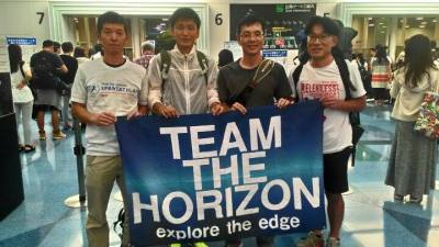 Spartathlon-teamthehorizon