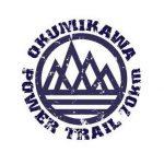 Okumikawa_logo