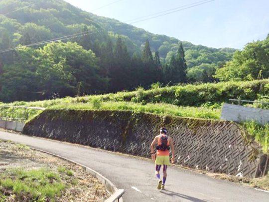 TokaiNatureTrailFKT-Hiroki-Ishikawa-day13-start